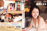 th_604574766_tduid1566_SSBX_2030MasamiNagasawa_SummertimeBlue_122_168lo.jpg