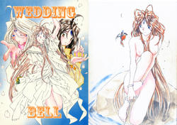 RPG COMPANY Toumi Haruka Ah My Goddess Wedding Bell Hentai English