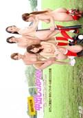 1Pondo – 101114_901 – Yume Mituki, Koto Shizuku, Yuna Shiraishi, Asuka Misawa, Akari Asagiri