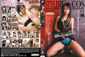 (OPM-006) Stylish – Arisa Suzufusa [DVD-ISO]
